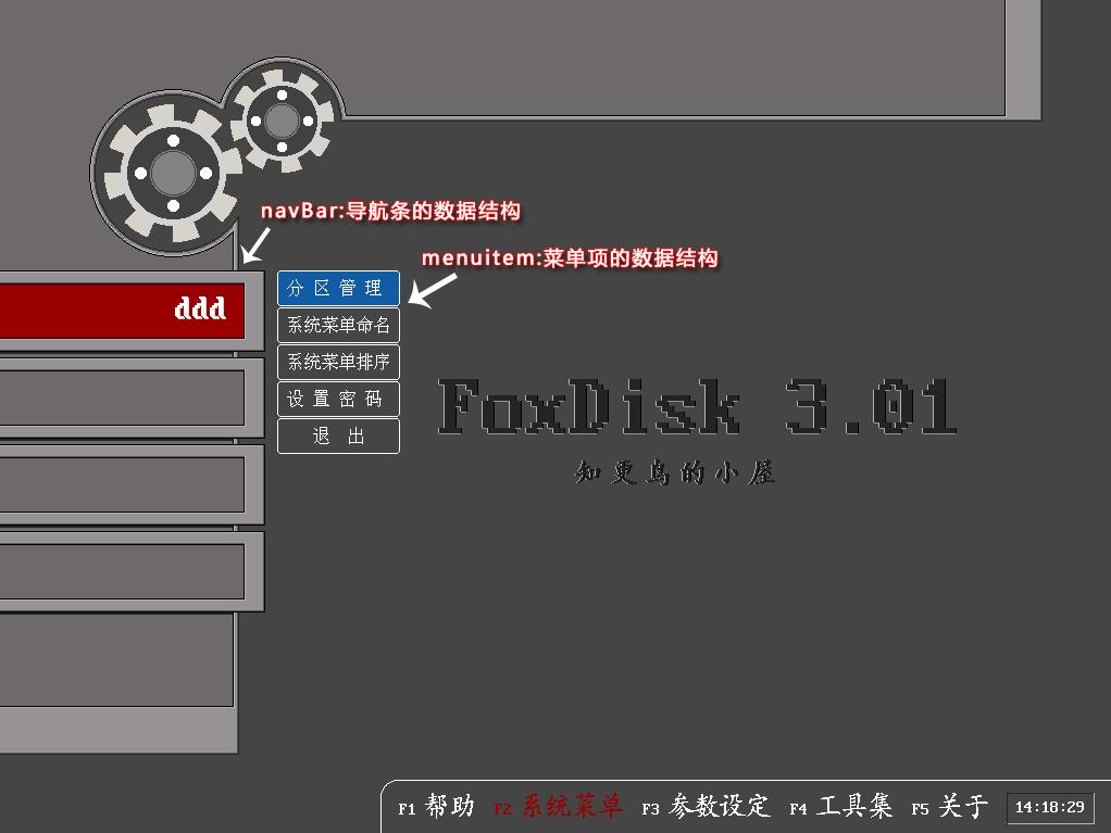 Foxdisk06-datastruct