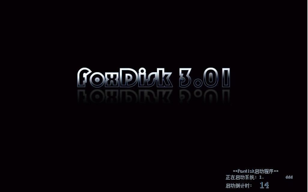 Foxdisk06-defbootmenu