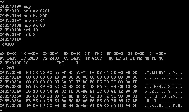 Foxdisk07-readmbr